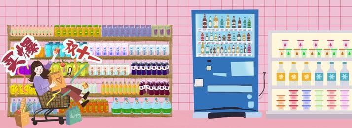 Illustrator gió siêu thị nền pin Phong cách minh Cách Phong Minh Hình Nền