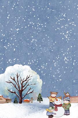 插畫風12月你好小孩海報 插畫風 12月你好 小孩 雪人 寒冷 溫馨 冬季 海報 插畫風 12月你好 小孩背景圖庫