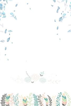 插畫風邀請函花朵海報 插畫風 文藝 簡約 花朵 藍色 溫馨 落花 海報 , 插畫風, 文藝, 簡約 背景圖片