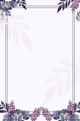 イラスト、風、紫の葉 イラストレーターのスタイル 紫色 すみれ ポスター 葉っぱ 花 手描き , イラスト、風、紫の葉, イラストレーターのスタイル, 紫色 背景画像