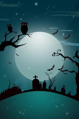 minh họa halloween ma ám nhà banner phong cách minh , Elip, Phong, Minh Ảnh nền