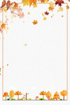 일러스트 바람 가을 단풍 잎 포스터 일러스트 레이터 스타일 단순한 활기찬 문학 낙엽 리추에 주황색 포스터 , 일러스트, 스타일, 단순한 배경 이미지