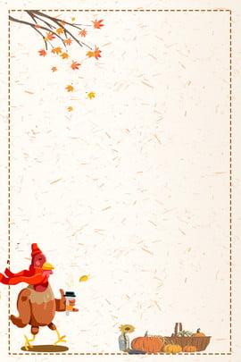 illustrator style thanksgiving turkey dinner , Pumpkin, Fallen Leaves, Simple Background image