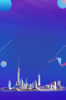 hội chợ nhập khẩu hội chợ shanghai trung quốc , Nhập Khẩu, Khuyến Mãi Hội Nghị, Hội Chợ Nhập Khẩu Quốc Tế Ảnh nền
