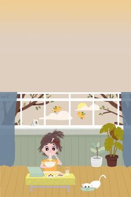 室內泡麵女孩窗邊海報 室內 家居 泡麵女孩 女孩 窗邊 植物 小鳥 窗簾 背景 , 室內泡麵女孩窗邊海報, 室內, 家居 背景圖片