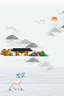 ink color line dream , Houses, Deer, Sun Background image