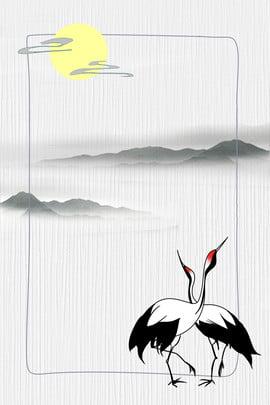 インク風景中国風クレーンの背景 インク 景観 中華風 クレーン バックグラウンド 単純な ポスター インク 景観 中華風 背景画像
