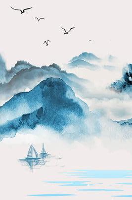 चीनी शैली स्याही परिदृश्य चित्रकला पृष्ठभूमि टेम्पलेट स्याही लैंडस्केप पेंटिंग चीनी शैली पहाड़ , पेंटिंग, पदानुक्रमित, संश्लेषण पृष्ठभूमि छवि