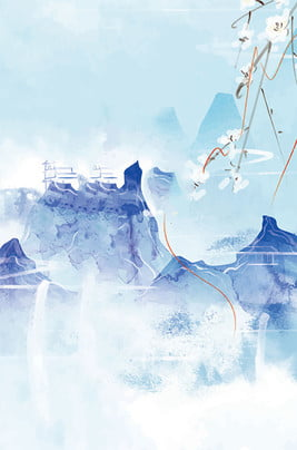 चीनी शैली स्याही परिदृश्य पेंटिंग पोस्टर स्याही लैंडस्केप पेंटिंग चीनी शैली पहाड़ , की, पृष्ठभूमि, डिजाइन पृष्ठभूमि छवि