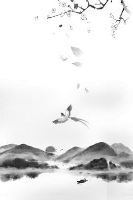 Trung Quốc phong cách mực vẽ tranh nền poster Mực Tranh phong cảnh Phong Núi Dãy Liệu Hình Nền