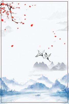 चीनी शैली स्याही परिदृश्य पेंटिंग पृष्ठभूमि सामग्री स्याही लैंडस्केप पेंटिंग चीनी शैली पहाड़ , संश्लेषण, फ़ाइल, Hd पृष्ठभूमि छवि