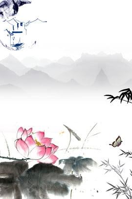 चीनी शैली स्याही परिदृश्य पेंटिंग hd पृष्ठभूमि स्याही लैंडस्केप पेंटिंग चीनी शैली पहाड़ , की, पेंटिंग, पदानुक्रमित पृष्ठभूमि छवि