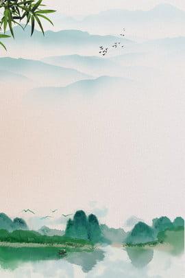 poster lukisan landskap dakwat retro dakwat lukisan landskap gaya cina puncak , Cina, Fail, Kreatif imej latar belakang