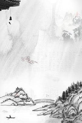 Ink bức tranh phong cảnh cổ điển nền poster Mực Tranh phong cảnh Phong Phong Kế Tổng Hình Nền