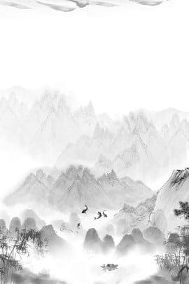 उदासीन स्याही परिदृश्य पेंटिंग पोस्टर पृष्ठभूमि स्याही लैंडस्केप पेंटिंग चीनी शैली पहाड़ , श्रृंखला, स्याही, रेट्रो पृष्ठभूमि छवि