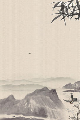 古典中國風背景模板 水墨 荷花 竹葉 山水 中國風 水墨 荷花 竹葉 山水 詩詞 文藝 海報 , 古典中國風背景模板, 水墨, 荷花 背景圖片