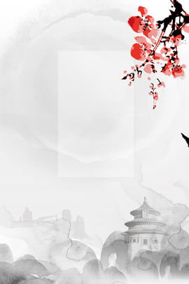 中國風山水背景模板 水墨 荷花 竹葉 山水 中國風 水墨 荷花 竹葉 山水 詩詞 文藝 海報 , 水墨, 荷花, 竹葉 背景圖片