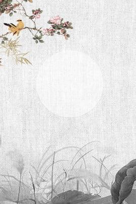 中國風古典背景模板 水墨 荷花 竹葉 山水 中國風 水墨 荷花 竹葉 山水 詩詞 文藝 海報 , 水墨, 荷花, 竹葉 背景圖片