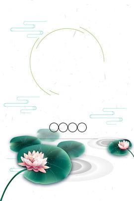 स्याही कमल चीनी साहित्यिक पृष्ठभूमि स्याही की पेंटिंग कमल कमल , रेट्रो, ताजा, प्रशंसक पृष्ठभूमि छवि