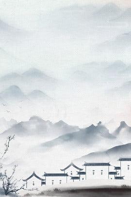 Ink cổ điển phong cách kiến trúc phong cảnh Trung Quốc Áp phích mực Áp Mực Áp Kiến Hình Nền