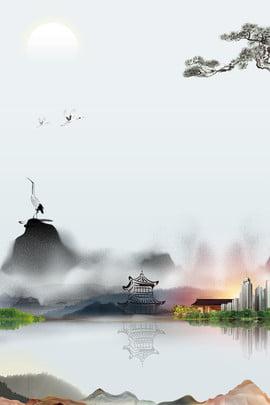 स्याही चीनी शैली अचल संपत्ति अमूर्त संश्लेषण पोस्टर स्याही अचल संपत्ति विला का , बंगला, क्रेन, परिदृश्य पृष्ठभूमि छवि