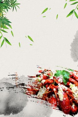 Ink Summer Food Tỏi Tôm Tôm Trung Quốc Quảng cáo Gió Mực Mùa hè Thức ăn Tỏi Tôm Ink Summer Food Hình Nền