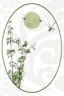 잉크 대나무 전통 풍습 모집 교육 문학 배경 잉크 전통 고대 스타일 중국 스타일 모집 교육 문학 대나무 녹색 , 잉크, 전통, 고대 배경 이미지