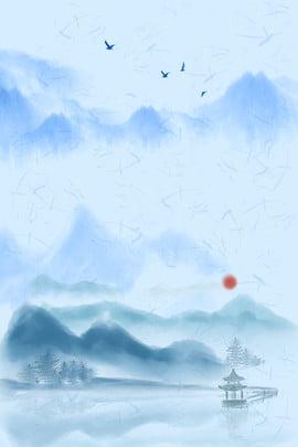 Hoài niệm mực vẽ tranh phong cảnh nền poster Mực màu nước Tranh phong Quốc Tập Sáng Hình Nền