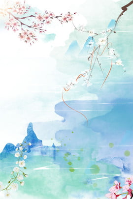 Ink Wind Plum Blossom Mountain Peak Chinese Style, Cloud, Simple, Literary, Background image