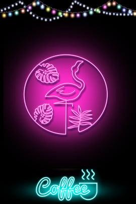 ins flamingo néon vermelho publicidade fundo ins flamingo vermelho neon publicidade plano de fundo ins flamingo vermelho neon publicidade plano , Fundo, Ins, Flamingo Imagem de fundo