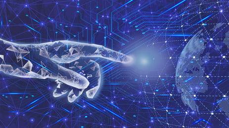 आधुनिक बुद्धिमान प्रौद्योगिकी नेटवर्क बुद्धिमान विज्ञान और प्रौद्योगिकी नीला नेटवर्क सूचना बुद्धिमान, प्रौद्योगिकी, नीला, नेटवर्क पृष्ठभूमि छवि