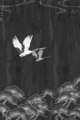 国際中国の白鶴鶴ポスター 国際中国語 中華風 クラシック レトロ 単純な ホワイトクレーン 木々 国際中国語 中華風 クラシック 背景画像