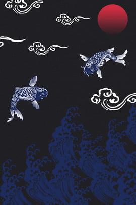 国際的な中国のイカXiangyun赤の日ポスター 国際中国語 中華風 クラシック レトロ 単純な いか 湘雲 赤い日 国際中国語 中華風 クラシック 背景画像