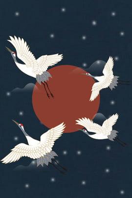 中国風クレーンクレーン赤日アンティークポスターの背景 国際中国語 中華風 クレーン 赤い日 フライング 赤鶴 光点 フローティングクラウド 夢 神話 古代のスタイル シェーディング ポスター バックグラウンド , 国際中国語, 中華風, クレーン 背景画像