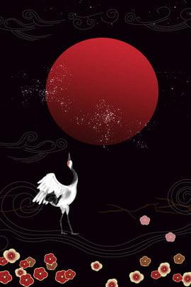 国際的な中国の花赤太陽xiangyunラインポスター 国際中国語 国際的な中華スタイル レトロ 単純な 新鮮な 手描き 花 湘雲 赤い日 行 , 国際的な中国の花赤太陽xiangyunラインポスター, 国際中国語, 国際的な中華スタイル 背景画像