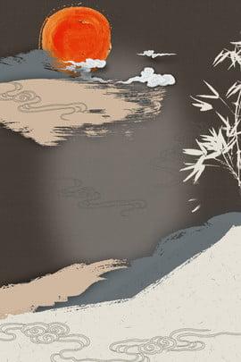 国際中国の赤い太陽の竹の葉ポスター 国際中国語 国際的な中華スタイル レトロ 単純な 新鮮な 手描き 赤い日 笹の葉 , 国際中国語, 国際的な中華スタイル, レトロ 背景画像