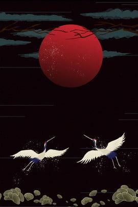 国際中国の赤い太陽クレーンストーンポスター 国際中国語 国際的な中華スタイル レトロ 単純な 新鮮な 手描き 赤い日 ホワイトクレーン 石 , 国際中国の赤い太陽クレーンストーンポスター, 国際中国語, 国際的な中華スタイル 背景画像