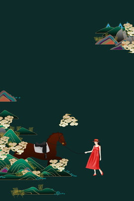 अंतर्राष्ट्रीय चीनी शैली पहाड़ की भावना बादल लड़की का पोस्टर अंतर्राष्ट्रीय चीनी पदानुक्रम की , भावना, पहाड़ों, घोड़ा पृष्ठभूमि छवि