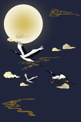 国際中国風雲鶴ポスター 国際的な中華スタイル 中華風 レトロ クラシック 単純な モアレ 湘雲 クレーン 月 国際中国風雲鶴ポスター 国際的な中華スタイル 中華風 背景画像