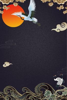 国際中国風クレーンポスターの背景 国際的な中華スタイル 中華風 レトロ クレーン 波 湘雲 マツヒノキクレーン 赤い日 黄金の花 中華風ポスター , 国際的な中華スタイル, 中華風, レトロ 背景画像