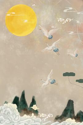 Плакат Белый журавль в китайском стиле Международный китайский стиль классическая ретро кран Скалы Облака Лист , стиль, классическая, ретро Фоновый рисунок