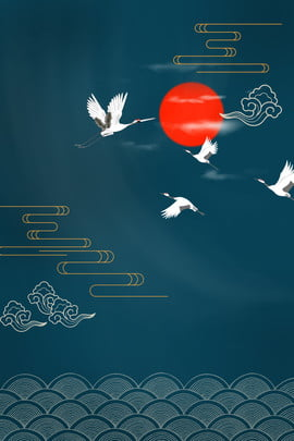 International Chinese Style Creative Chinese Style Banner Poster, Crane, Dark Green, Cloud, Background image
