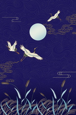 International Chinese Style Creative Chinese Style Banner Poster, Crane, Dark Purple Poster, Cloud, Background image