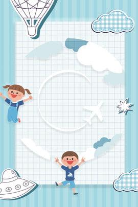 지구의 국제 친선의 날 포스터 주위의 3 차원 종이 컷 국제 우호의 날 만화 지구 3 , 절단, 친구, 우정 배경 이미지