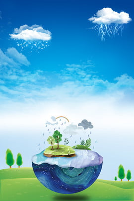 international meteorological festival weather festival meteorological the weather , Meteorological Earth, Weather Cloud, Cartoon Background image