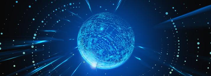 टेक सेंस इंटरनेट डेटा ब्लू ग्रेडिएंट बिज़नेस बैकग्राउंड इंटरनेट बड़ा डेटा बड़ा, ज्ञान, वातावरण, इंटरनेट पृष्ठभूमि छवि