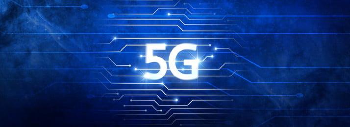 5g latar belakang sintesis kreatif era teknologi internet ungkapan, Teknologi, 5g, Kreatif imej latar belakang