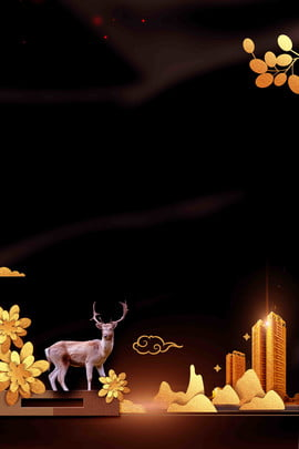 高端大氣房地產樓盤金融宣傳海報 招商 房地產招商 地產 房地產 地產海報 地產別墅 別墅 海報 展板 高炮 戶外 房地產別墅 房地產 , 高端大氣房地產樓盤金融宣傳海報, 招商, 房地產招商 背景圖片