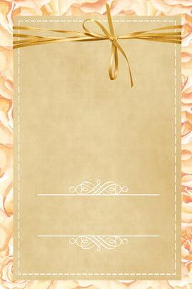 fond dinvitation de mariage synthétique créative invitation bow de mariage la synthèse champagne , Synthèse, Champagne, Fond Dinvitation De Mariage Synthétique Créative Image d'arrière-plan
