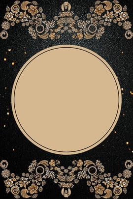 Lời mời màu đen vàng nền poster đơn giản Lời mời Mẫu vàng Kết Phích PSD Áp Hình Nền